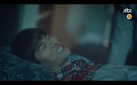 ep7 sleep smile lee yi kyung waikiki