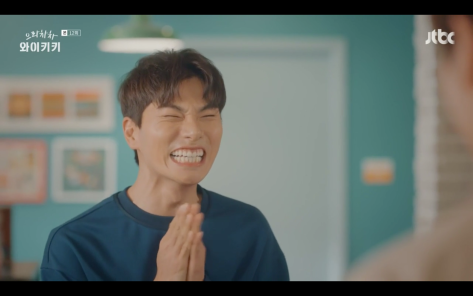 ep12 smile lee yi kyung
