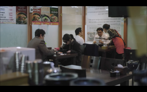 my mister my ajusshi ep1 IU Lee Sun Kyun
