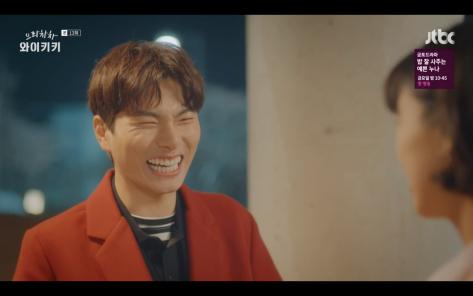 ep13 waikiki lee yi kyung smile