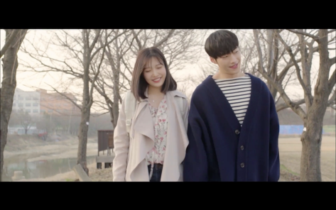 great seducer woo do hwan ep11 smile