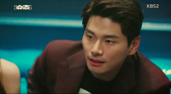 "Cameo Alert: Lee Yi Kyung On ""Suits"""