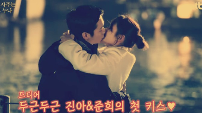 "BTK! Behind-The-Kiss: Jung Hae In x Son Ye Jin on ""Pretty Noona Who Buys Me Food"""