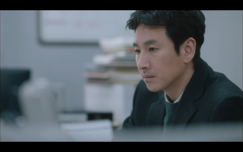 lee sun kyun office ep1 my ajusshi