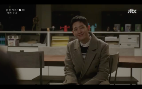 jung hae in pretty noona